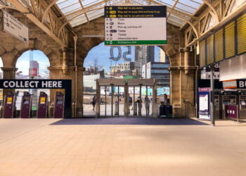 New gates and tiling at Sheffield railway station