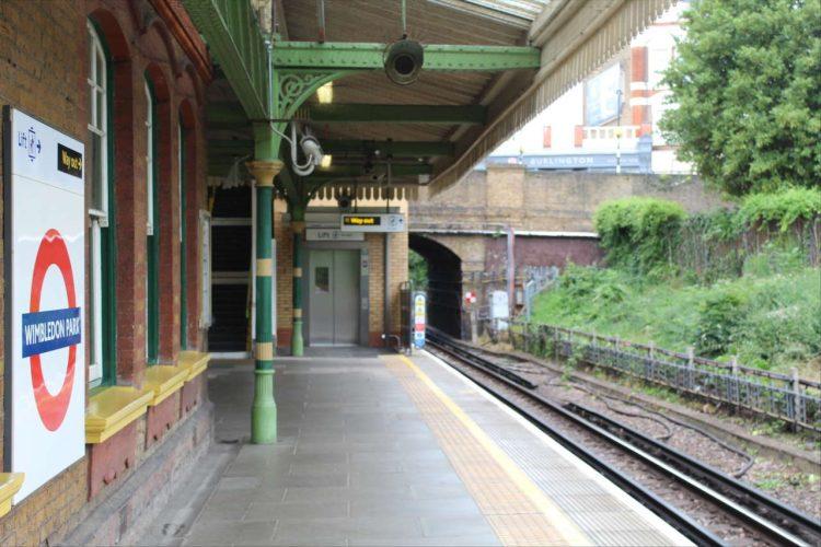 Wimbledon Park Underground Station Lift